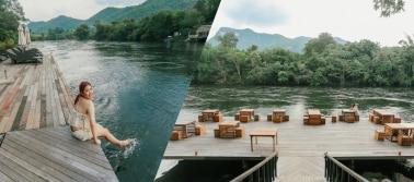 Mida Resort, กาญจนบุรี