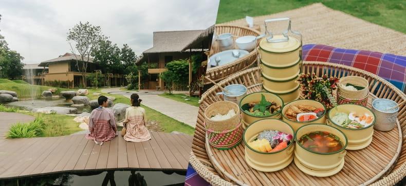 I-Saan I-San Resort, เขาใหญ่