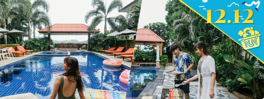Pa Prai Villa & Suite, ปราณบุรี