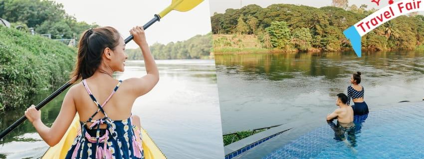Princess River Kwai ,กาญจนบุรี