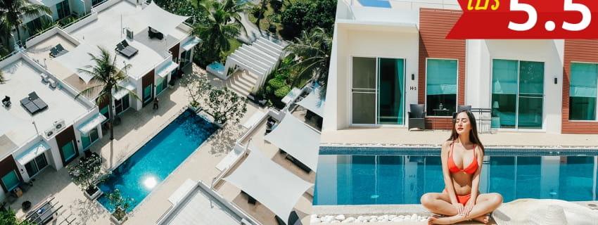 The Beach Village, ปราณบุรี