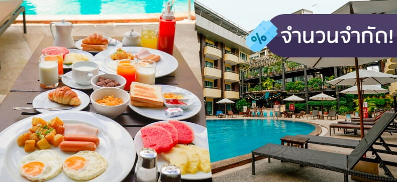 Baron Beach Pattaya, พัทยา