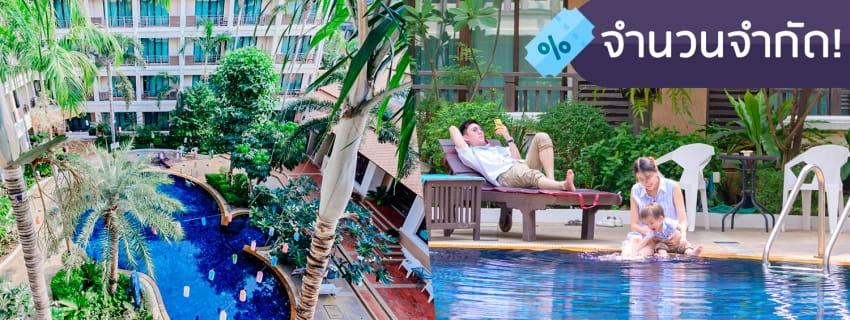 Lecasa Bangsaen Hotel, ชลบุรี