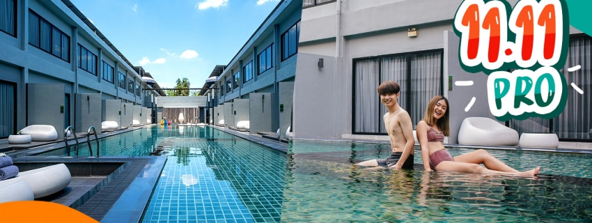 S Ratchada Leisure Hotel, กรุงเทพ