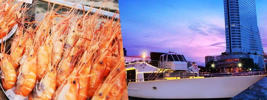 Chaophraya Cruise , เรือเจ้าพระยา