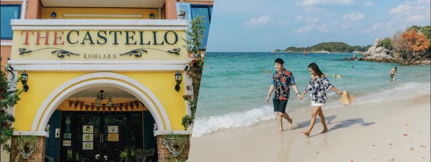 The Castello Resort, เกาะล้าน