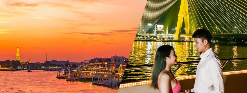Chao Phraya princess cruise, เรือเจ้าพระยา