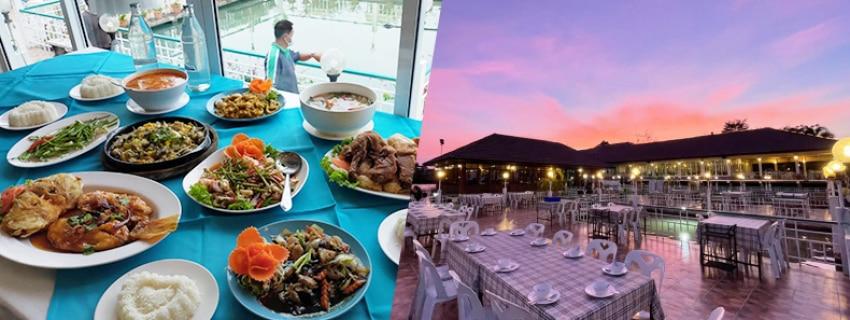 สวนอาหารบ้านเนินน้ำ,ปราจีนบุรี