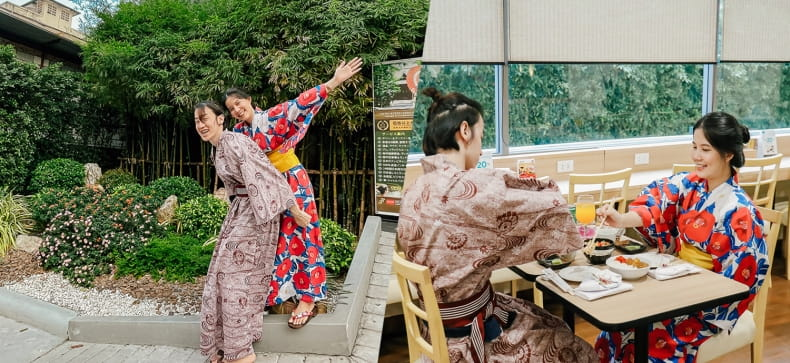 Hotel Kuretakeso, ศรีราชา