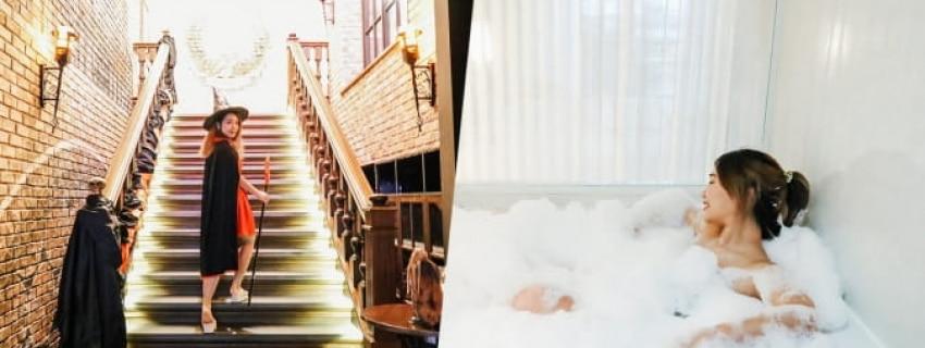 Intimate Hotel, พัทยา